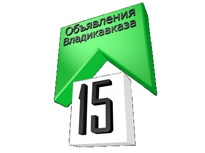 квартирка-15 сайт объявлений